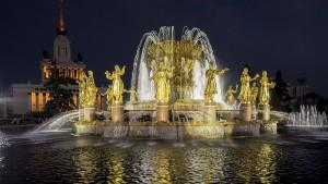24 красивейшие фото фонтанов со всего мира