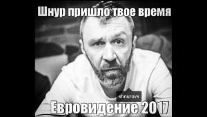 Шнуров собрался на Евровидение 2017!