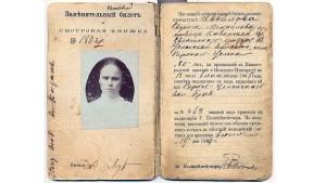 Половые отношения и проституция в Петербурге начала XX века