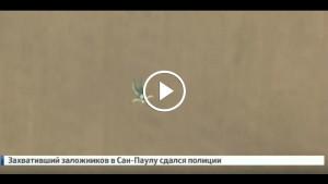 Американский экстремал впервые совершил прыжок с самолета без парашюта