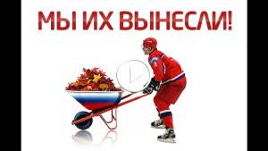 Эти ребята доказали, что никогда не нужно сдаваться. Историческая победа российской сборной!