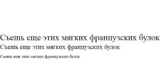 Из-за санкций российская операционная система не получит шрифт Times New Roman