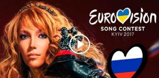представит Россию на конкурсе Евровидение-2017