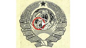 Эту ошибку в гербе СССР не исправляли целых 14 лет. Художник попал впросак!