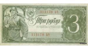 Советские рубли, и кто их рисовал?