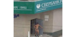 Банковский юмор